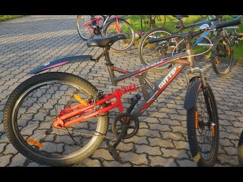 Avon Gutts MTB matte finished in India