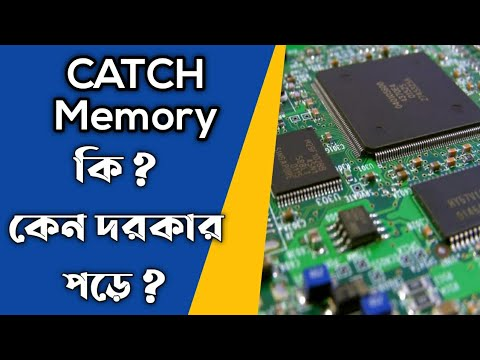 What is CACHE Memory?  CACHE Latency   Bangla