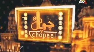 Chopaal - 21 January 2017 | ATV