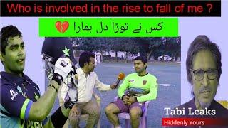World Famous Punjabi Interview of Test Cricketer Umar Akmal - Disclosing Everything