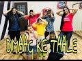 Dimaag Ke Taale Tod Na 6 Pack Band 2 0 Tiger Shroff Mika Singh Tra Bhangra Easy Choreography mp3