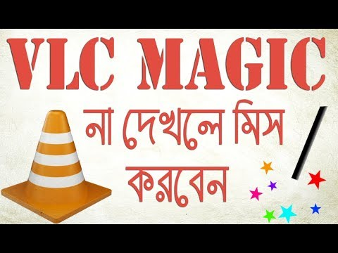 VlC Magic And Tricks You Might Not Know About This[ Bangla Tutorial ]