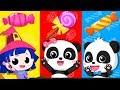 在彩虹上學顏色   最新學習顏色兒歌   安全教育童謠   大灰狼動畫   甜甜圈卡通   寶寶巴士   奇奇   BabyBus