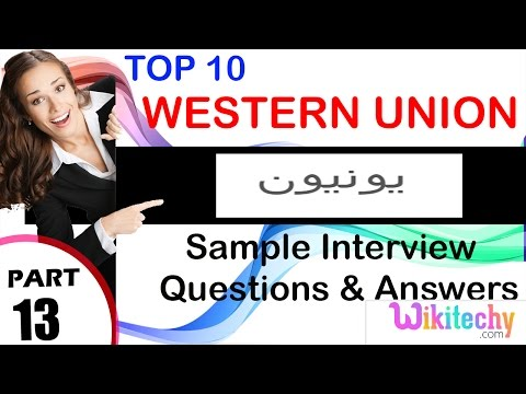 western union top most technical interview questions and answers الاتحاد الغربي