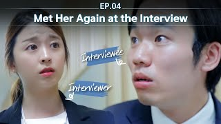 Can TWO GUYS be romantic together? Ep 08 [The boy next door