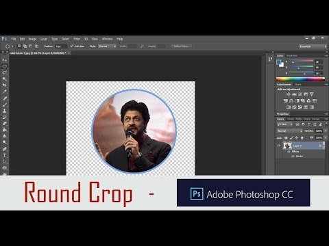 How to Round Crop Images using PhotoShop Tutorial