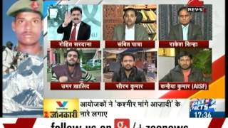 Panel discussion on clashes at JNU over Afzal Guru event- Part III