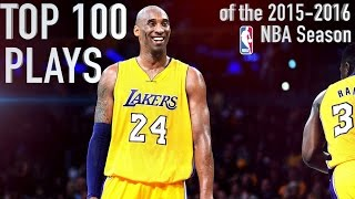 Top 100 Plays of the '15-16 NBA Season
