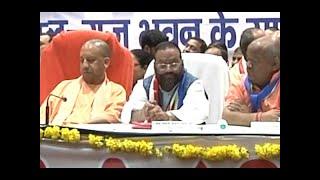 Download Master Stroke: Keshav Prasad Maurya responsible to associate backward caste people with BJ Video