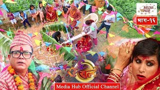 Ulto Sulto, Episode-16, 13-June-2018, By Media Hub Official Channel