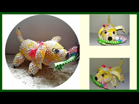 How to make 3d origami dog with flower