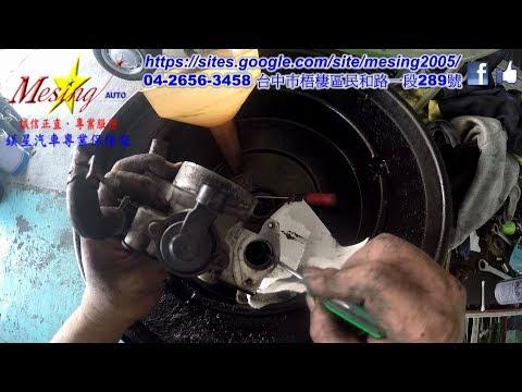 How To Clean A Throttle Body GM BUICK RENDEZVOUS 3.4L 2002~2005 LA1 4T65E-4
