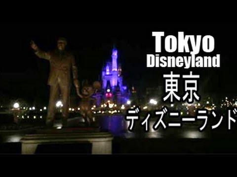 Tokyo Disneyland | A must do when in Japan