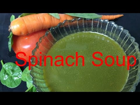 Iron Rich Spinach Carrot Tomato soup for babies, toddlers and Kids
