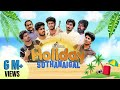 Download  Holiday Sothanaigal | Summer Leave MP3,3GP,MP4