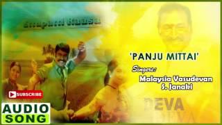 Panju Mittai Song   Ettupatti Rasa Tamil Movie Songs   Napoleon   Urvashi   Deva   Music Master