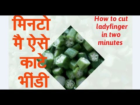 How to cut ladyfinger fast || easy way to cut okra