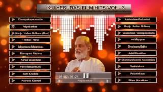 K J Yesudas Malayalam Hits    Malayalam Songs   Full Audio Jukebox Vol-3