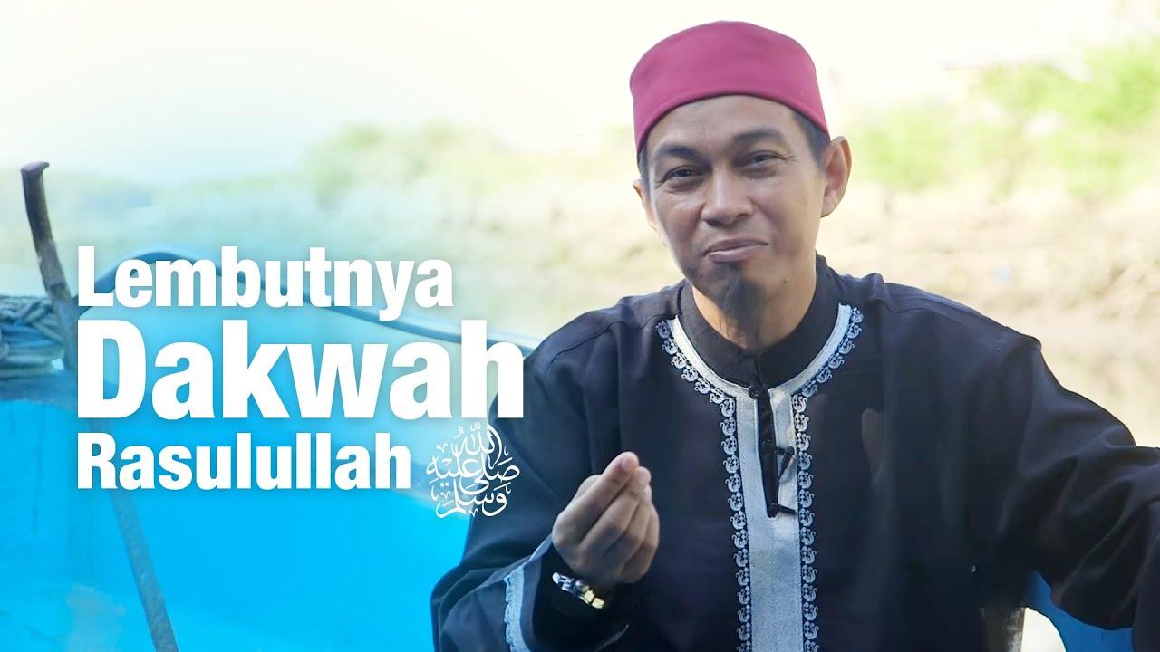 Ceramah Pendek : Kisah Lembutnya Rasulullah Dalam Berdakwah - Ustadz Abu Zubair Hawaary, Lc