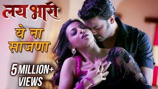 ये ना साजना | Ye Na Sajana | Romantic Video Song | Lai Bhaari | Sharad Kelkar, Radhika Apte