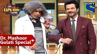 Dr. Mashoor Gulati Special - Anil Kapoor
