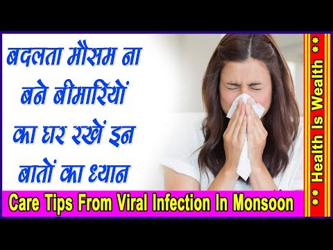 Tips To Cure From Viral Infection In Monsoon 1