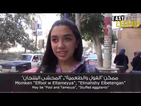 Easy Arabic 10 - Egyptian Food