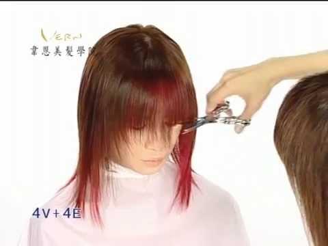 Classical Japanese haircuts, Medium Women hairstyles,Vern Scissors-Hairstyle 2