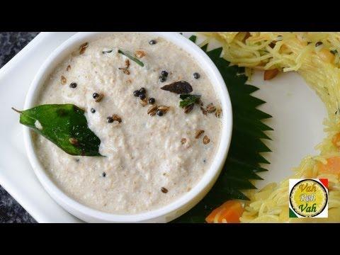 Sesame seeds Chutney - Til ki Chutney - By Vahchef @ vahrehvah.com