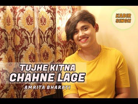 Tujhe Kitna Chahne Lage Hum Female Cover By Shreya Jain Tujhe Kitna