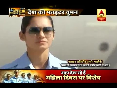 International Women's Day: Meet women fighter pilots of India Air Force
