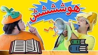 #x202b;فوزي موزي مع المندلينا في المكتبة - قراءة قصة#x202c;lrm;