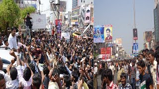 #JR NTR Unmatchable Craze in Public at Vijayawada Every NTR Fan should watch