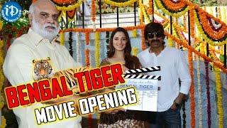 Bengal Tiger Movie Launch - Ravi Teja | Tamannah Bhatia | Raasi Khanna | Boman Irani