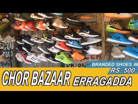 Chor Bazaar | Erragadda Sunday Market Hyderabad | Adidas | Nike | Branded Shoes | Chlothes