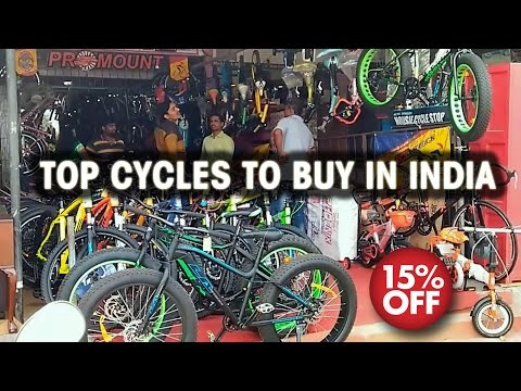 BRANDED INTERNATIONAL CYCLE IN INDIA | AT CHEAP INDIAN PRICE | CYCLE SHOP IN MUMBAI INDIA.