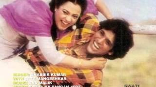 OH RADHA TERE BINA ( Singers, Shabbir Kumar & Lata Mangeshkar )