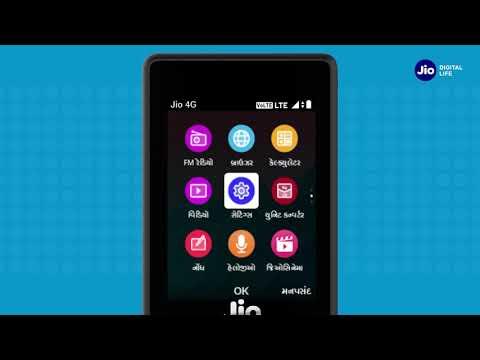 JioCare - How to Upgrade JioPhone Software (Gujarati) | Reliance Jio