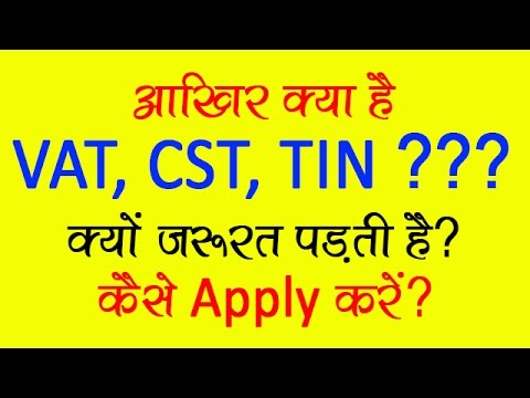 What is VAT CST TIN ???  Documents Required, Fee and How to Apply?