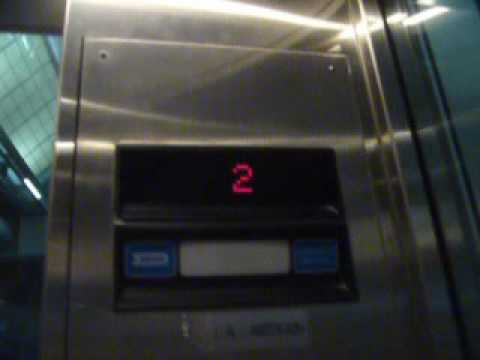 Dover Impulse hydraulic glass elevator at Newark Airport Airtrain Terminal A