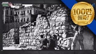 [토크멘터리 전쟁史] 75부 1차 중동전쟁1