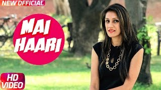 Mai Haari (Full Song) | Ashita Dutt | Vinder Nathu Majra| Latest Punjabi Song 2017