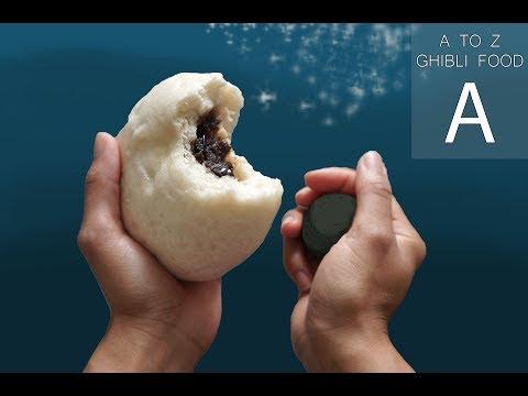 Anpan Steamed Buns || Spirited Away || A to Z Ghibli Food