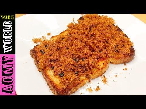 Crispy Pork Floss Bread | BAKE AT HOME | YUMMY ❤