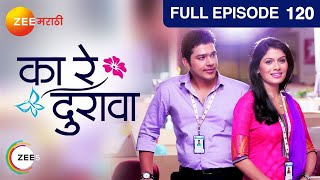 Ka Re Durava - Episode 120 - January 2, 2015