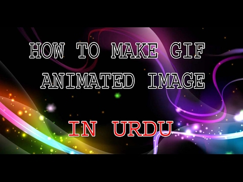 How to make a gif animated image on adobe photoshop by WM Series