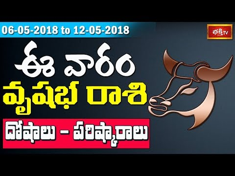 Taurus Weekly Horoscope By Dr Sankaramanchi Ramakrishna Sastry || 06 May 2018 - 12 May 2018
