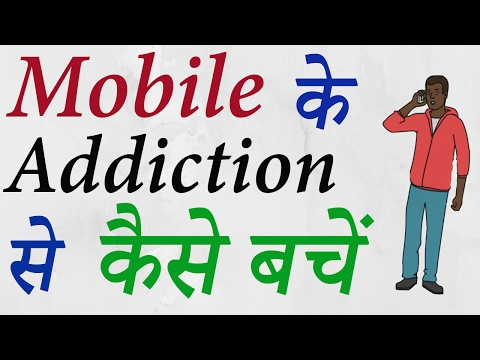 How To Avoid Mobile Phone/Facebook/Distractions✔