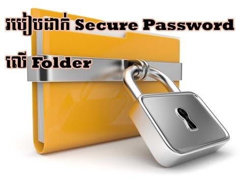 How to set Password on Folder 2016-Khmer Tutorial