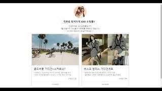 url단축, 단축url, 링크단축, 링크줄이기 - 비볼디